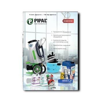 Промывочный аппарат для теплообменников Pump Eliminate 170 fs Рязань ооо термоблок теплообменники